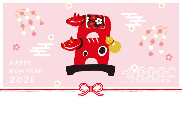 Akabeko illustration for New Year's Day.Toy from Fukushima prefecture in the shape of a red cow.2021 new year's card. Akabeko illustration for New Year's Day.Toy from Fukushima prefecture in the shape of a red cow.2021 new year's card. new years day stock illustrations