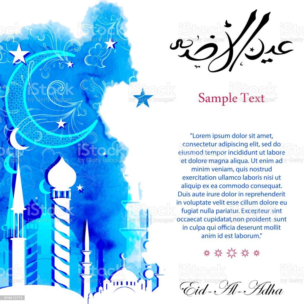 Eid Al Kurban Bayrami Tebrik Kartlari Stok Vektor Sanati Allah