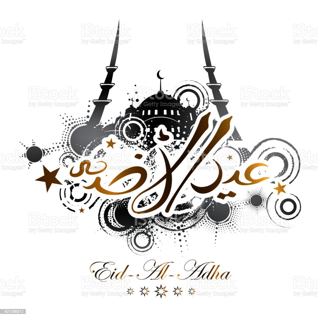 Eid Al Adha Greeting Cards Stock Vector Art More Images Of