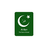 Al Barr Allah name in Arabic writing in green background illustration. Arabic Calligraphy. The name of Allah or the Name of God in translation of meaning in English