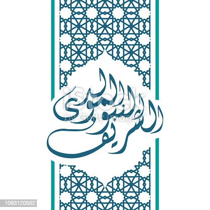 Kaligrafi Islam Vector For Free Ai Svg And Eps