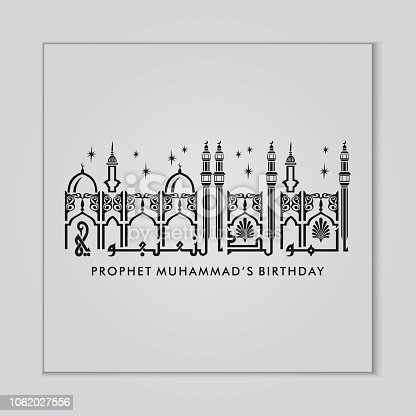 kaligrafi arab clipart free download kaligrafi arab clipart free download