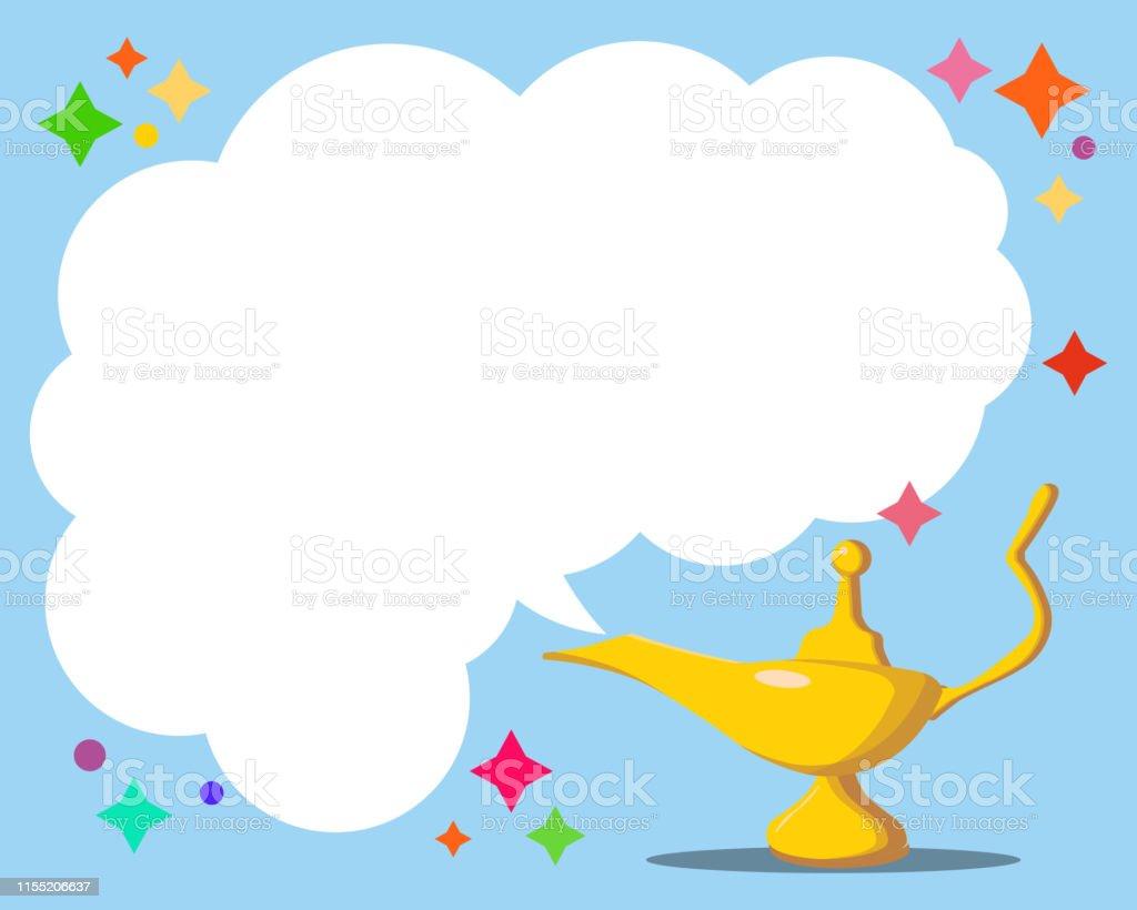 Aladdin S Lampe Magique Vector Genie Magique Aladdin Lampe