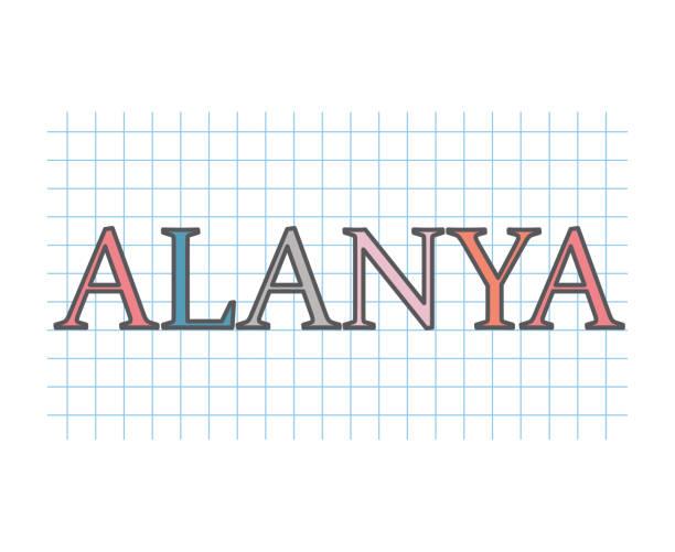 alanya wort auf kariertes papier textur - alanya stock-grafiken, -clipart, -cartoons und -symbole