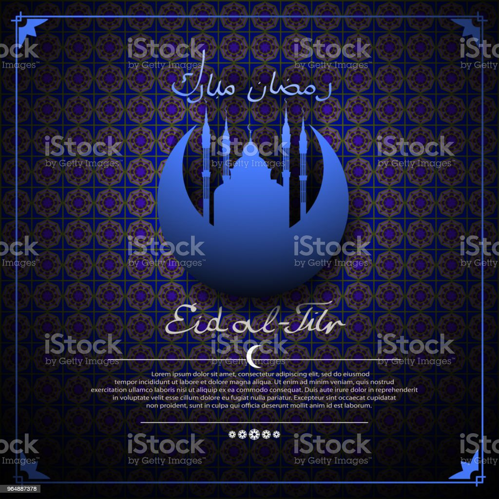 EID al-Fitr (feast of the fast). Background with mosque and Crescent. Inscriptions-Blessed Ramadan-Ramadan Mubarak. royalty-free eid alfitr background with mosque and crescent inscriptionsblessed ramadanramadan mubarak stock vector art & more images of abstract