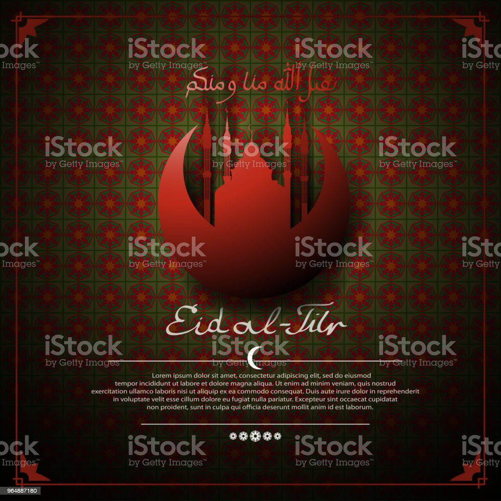 EID al-Fitr (feast of the fast). Background with mosque and Crescent. Lettering-may Allah accept from us and from you. royalty-free eid alfitr background with mosque and crescent letteringmay allah accept from us and from you stock vector art & more images of abstract