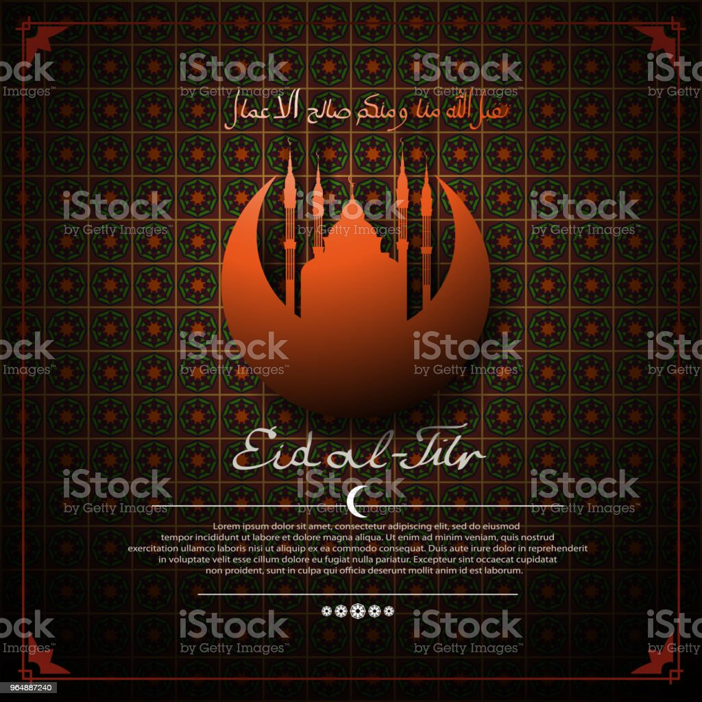 EID al-Fitr (feast of the fast). Background with mosque and Crescent. Lettering-may Allah accept from us and from you righteous deeds. Taqabbalha-llah Minna WA-minkum Salih al-a Mal. royalty-free eid alfitr background with mosque and crescent letteringmay allah accept from us and from you righteous deeds taqabbalhallah minna waminkum salih ala mal stock vector art & more images of abstract