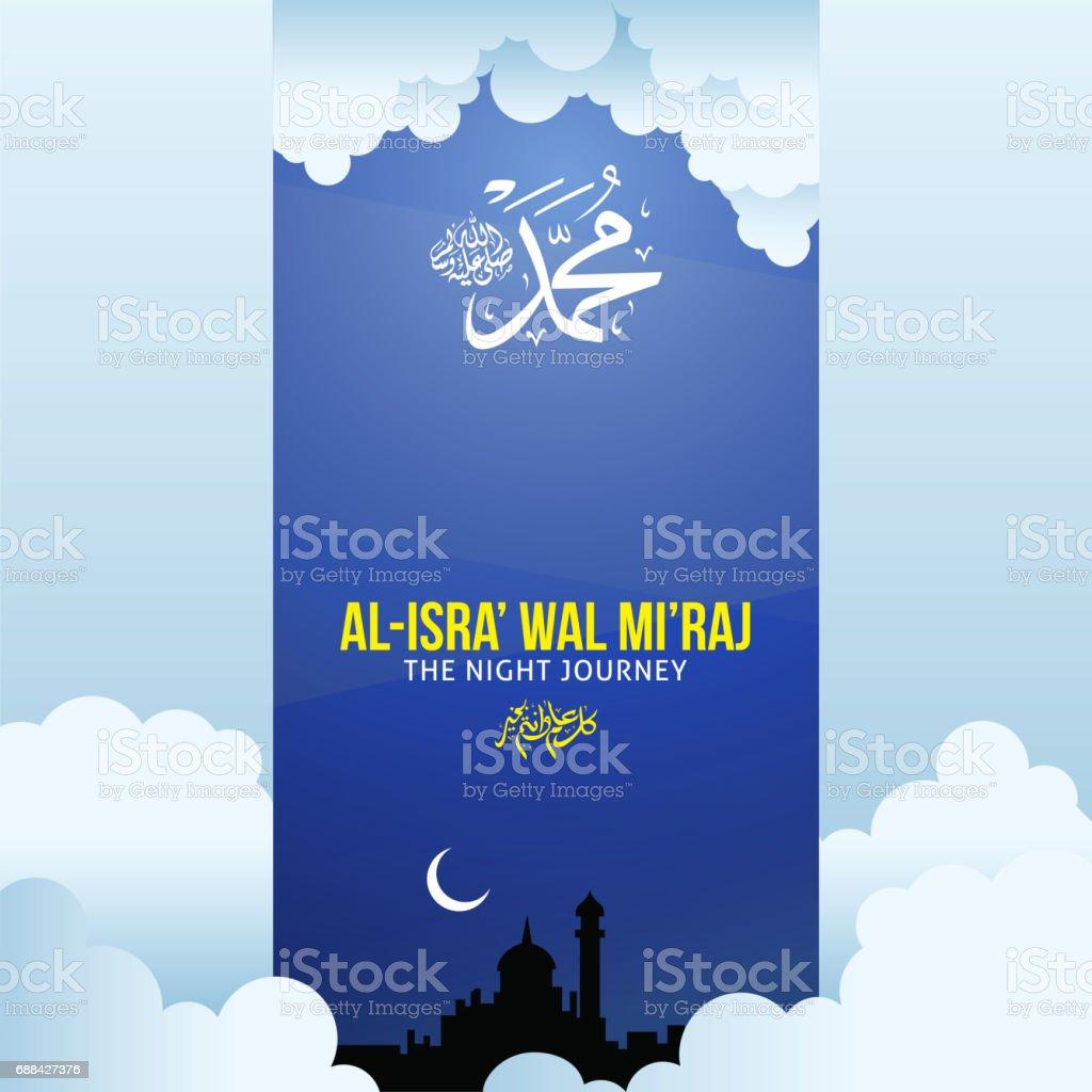 'Al-Isra wal Mi'raj Prophet Muhammad vector art illustration