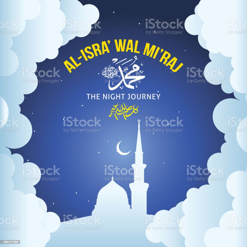 'Al-Isra wal Mi'raj Prophet Muhammad vector art illustration