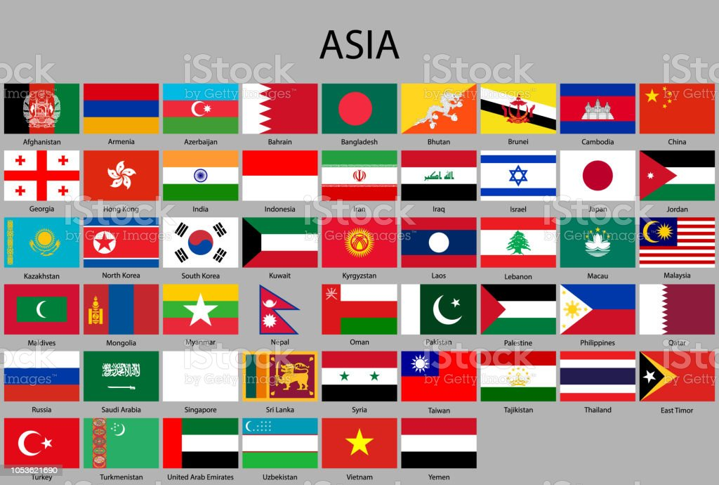 all flags of Asia. - Grafika wektorowa royalty-free (Afganistan)