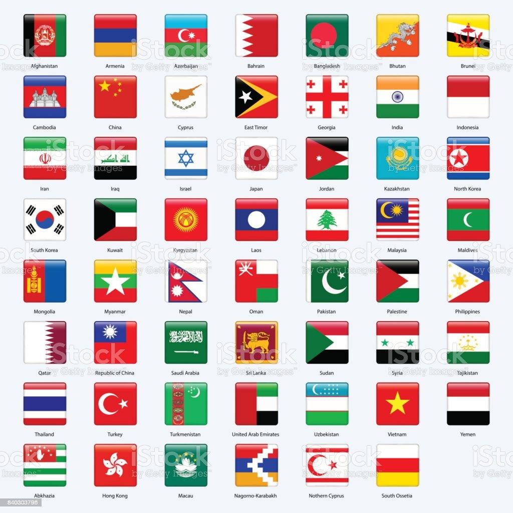 Todas as bandeiras dos países da Ásia. Quadrado estilo brilhante. - ilustração de arte em vetor
