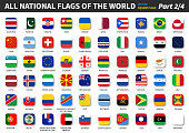 All official national flags of the world . Square design . Vector . Part 2 of 4 .