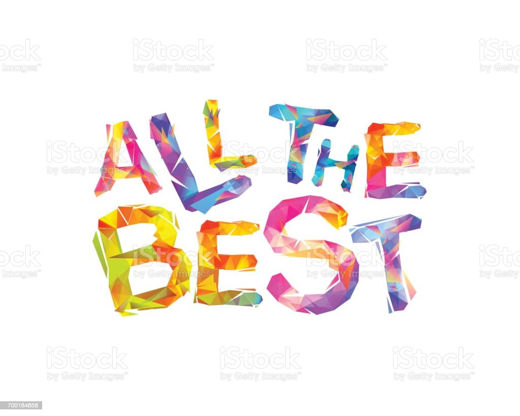 All the best vector inscription stock vector art more for Images of the best