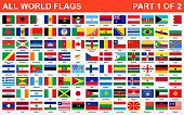 All world flags in alphabetical order. Part 1 of 2