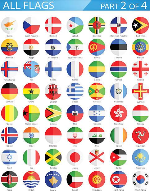 全世界ラウンド国旗のフラットアイコン-イラストレーション - 韓国の国旗点のイラスト素材/クリップアート素材/マンガ素材/アイコン素材