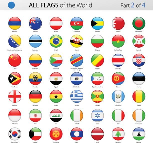 世界すべて丸い光沢のあるベクトル フラグ - コレクション - ドイツの国旗点のイラスト素材/クリップアート素材/マンガ素材/アイコン素材