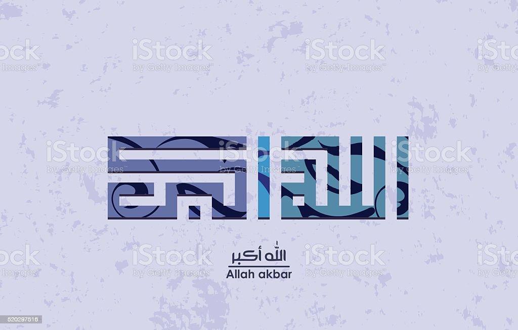 Allah Akbar 1 – Vektorgrafik