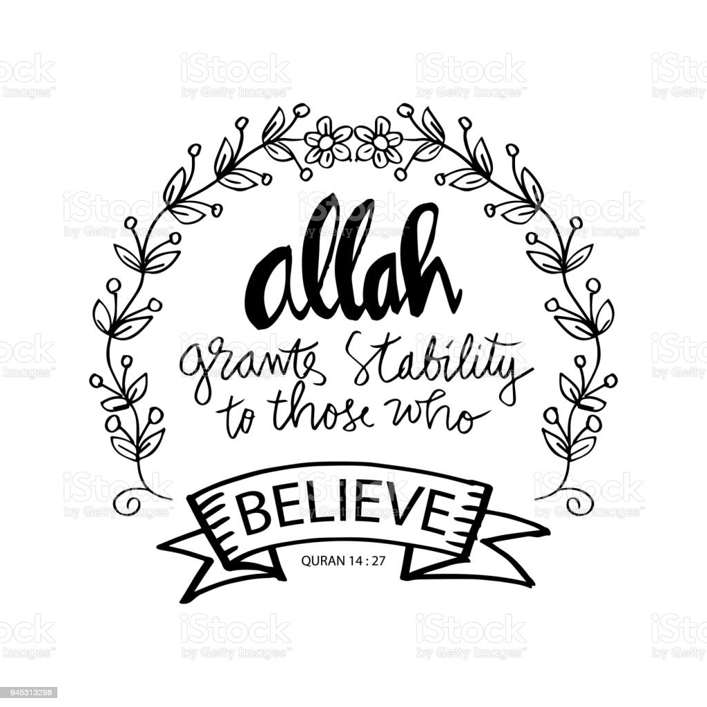 27 Amazing Islamic Lantern Template. Latest Greeting Card ...