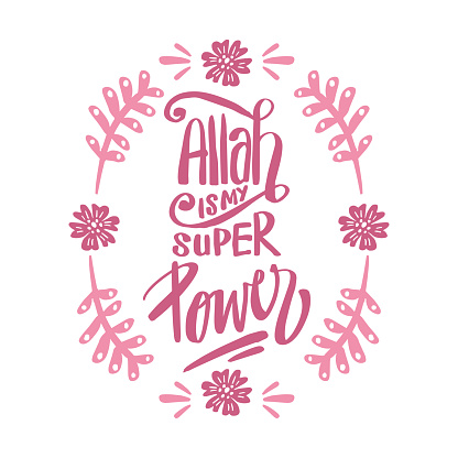 Allah is my super power. Hand lettering calligraphy. Motivational quote. Wall decoration.