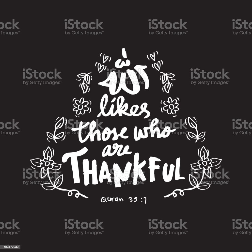 Quotes Quran Allah Likes Those Are Thankful Islamic Quran Quotes Stock Vector
