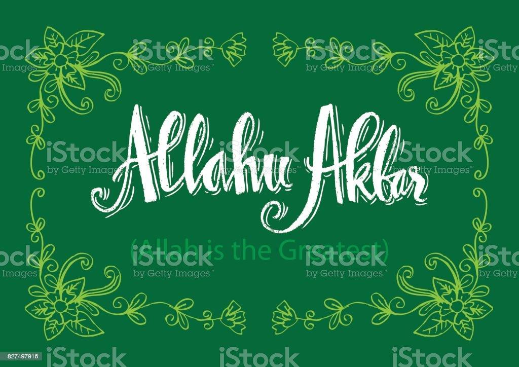 Allahu Akbar Allah Is The Greatest Royalty Free Stock Vector Art