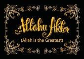 Allahu Akbar Allah is the greatest