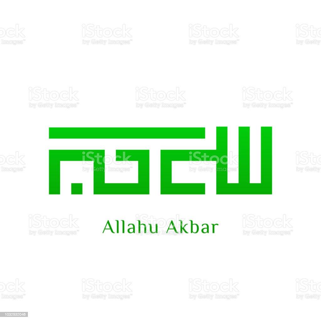 Allahu Akbar kufic style