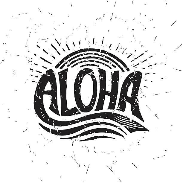 アロハサーフィンの文字。ベクトル書道イラストレーション - サーフィン点のイラスト素材/クリップアート素材/マンガ素材/アイコン素材