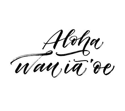 Aloha wan he oe card.