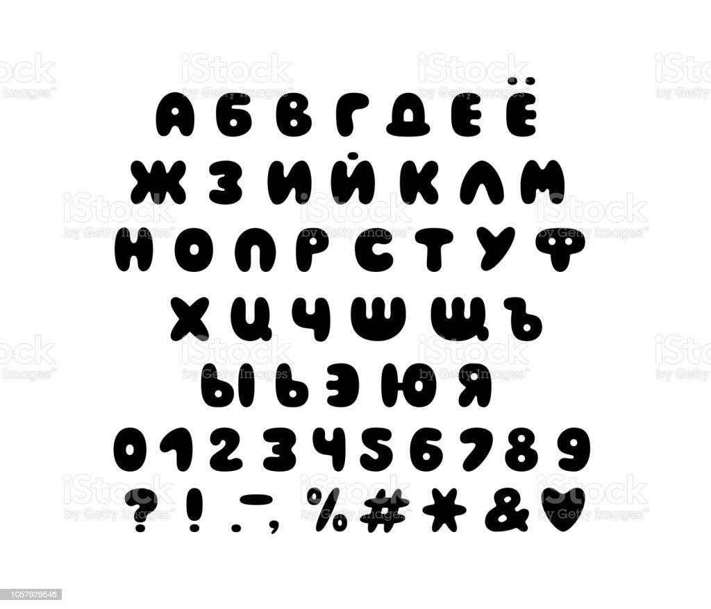 Alphabet Bubble Design Upper Case Russian Letters Bold Font Clip Art