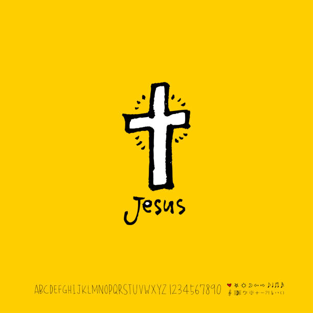 ilustrações de stock, clip art, desenhos animados e ícones de alphabet  illustration - jesus cristo