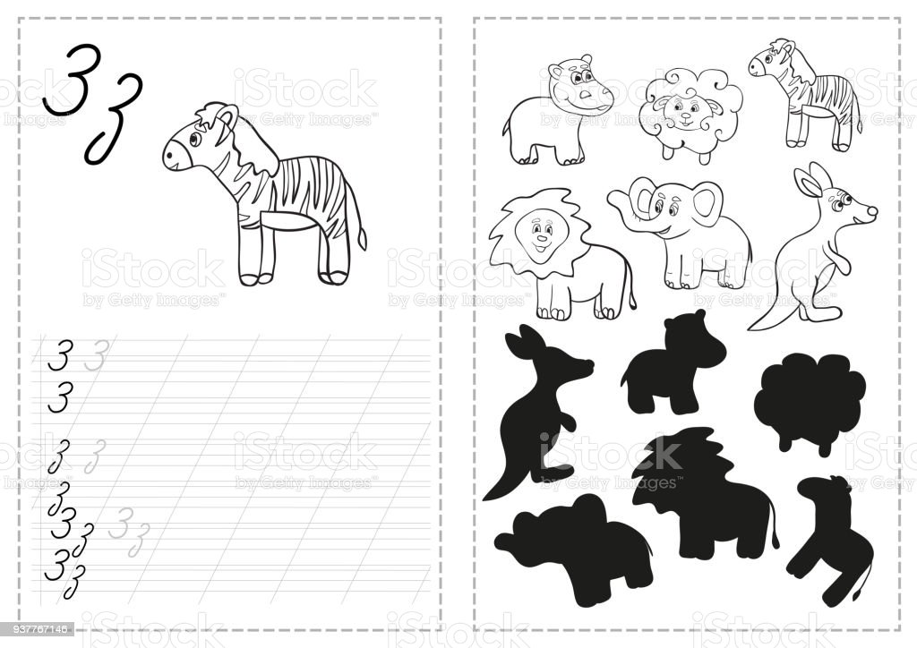 Line Art Letters : Alphabet letters tracing worksheet with russian