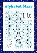 Alphabet Maze. Letter H - Hamster. Educational Puzzle Worksheet.  Vector illustration.