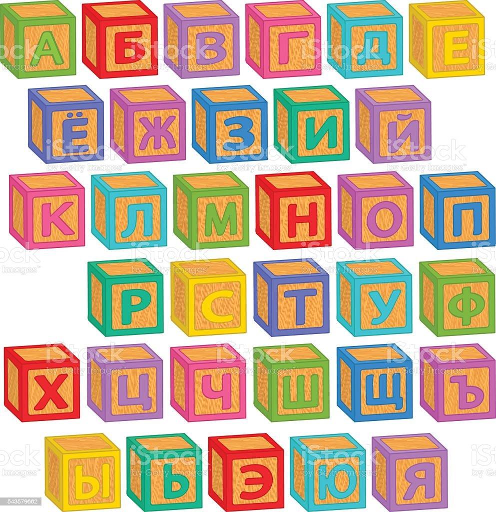 Alfabeto ruso cuadras - ilustración de arte vectorial