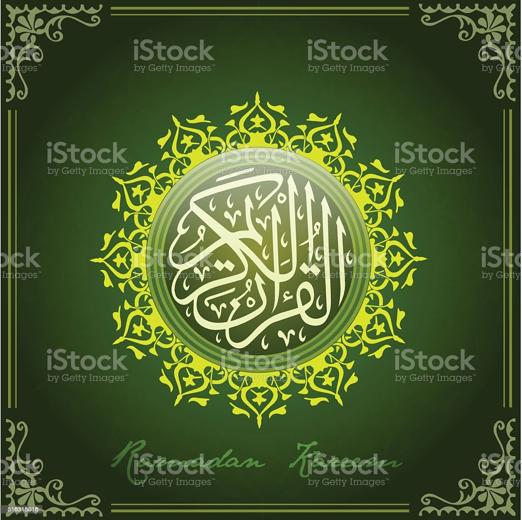 Alquran Sign Stock Illustration - Download Image Now - iStock