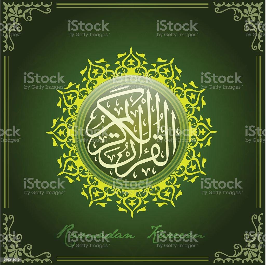 al-quran sign
