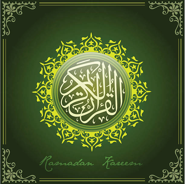 Best Quran Illustrations, Royalty-Free Vector Graphics