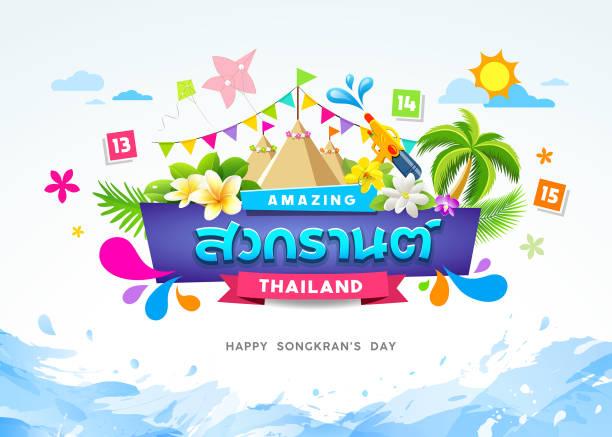 amazing songkran thailand festival summer colorful water splash banner - songkran festival stock illustrations, clip art, cartoons, & icons