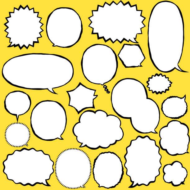 アメリカン コミック スタイル音声バルーン セット - 吹き出し点のイラスト素材/クリップアート素材/マンガ素材/アイコン素材
