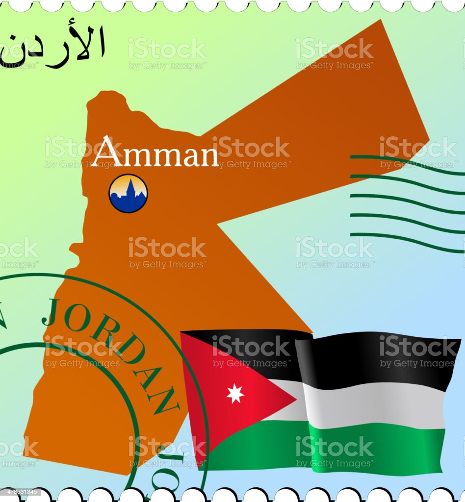 Amman - capital of Jordan vector art illustration