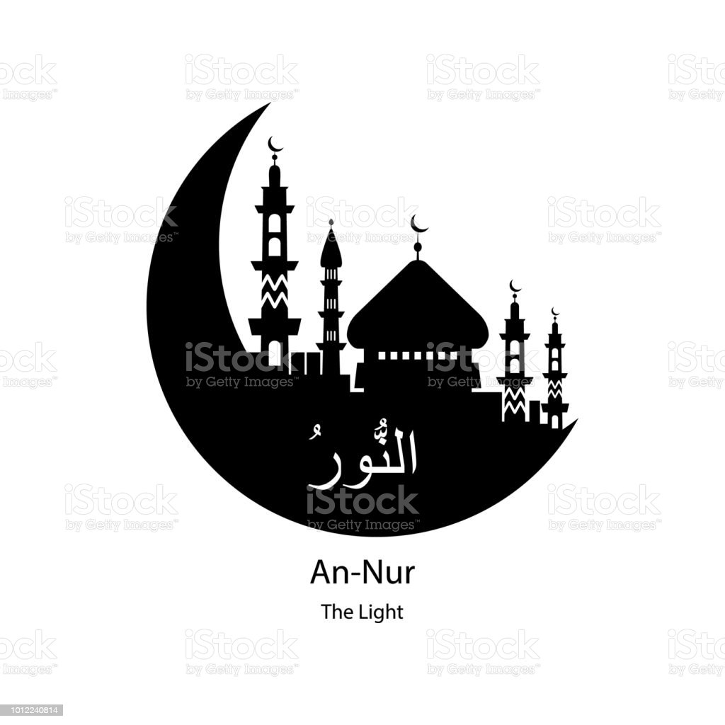 An Nur Allah Name In Arabic Writing Against Of Mosque Illustration