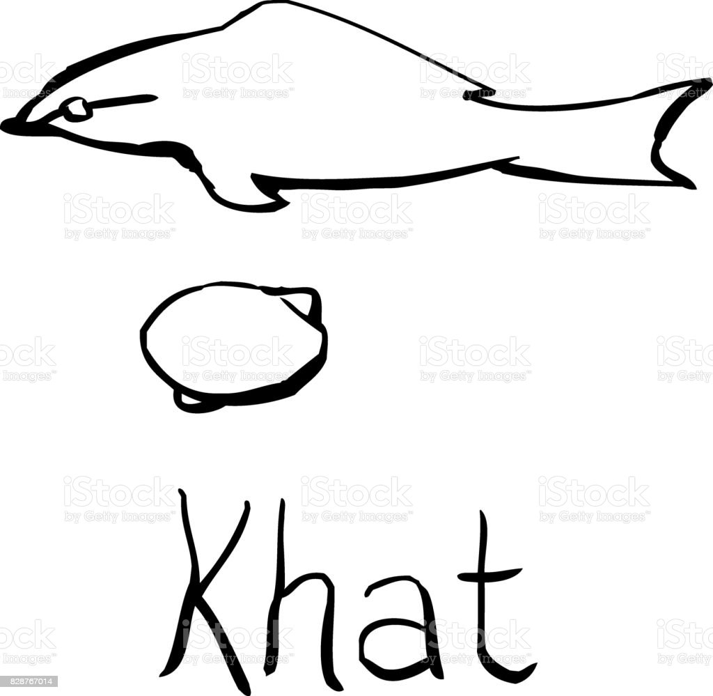 Ancient Egyptian Khat Symbol Outline Stock Vector Art More Images