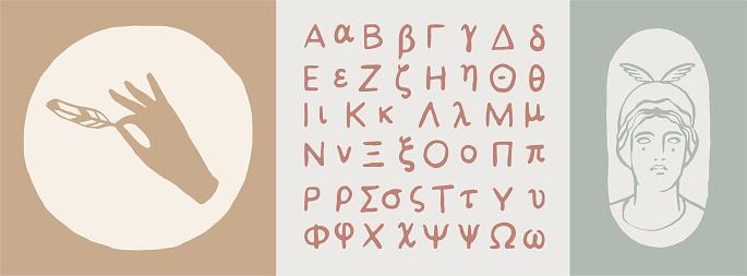 Ancient Greece alphabet, Athena, Feather. Logotype