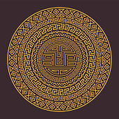 istock Ancient ornamental round ethnic pattern of the Mayans, Aztecs or other peoples 1317244086
