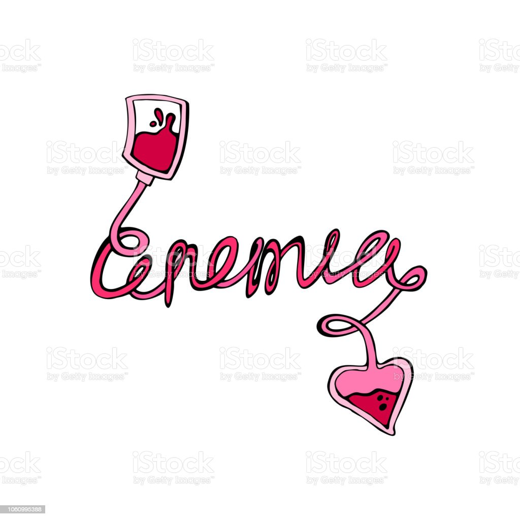 Anemia doodles lettering vector art illustration