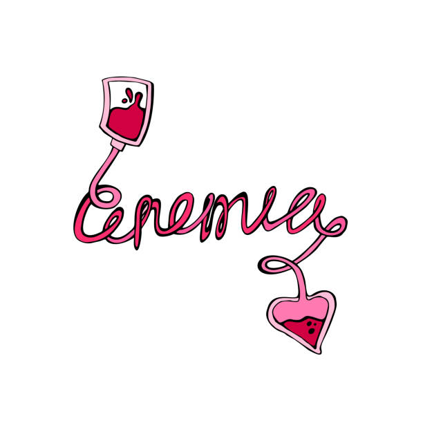 Anemia doodles lettering vector art illustration
