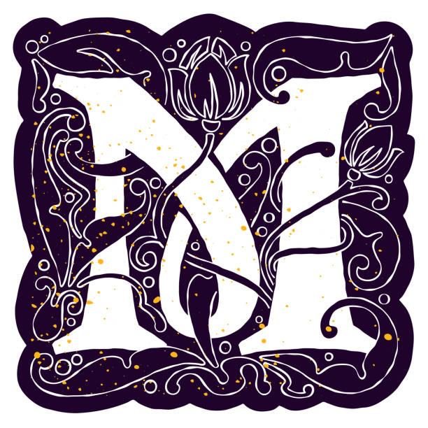 Monogram Letter M Drawings Illustrations, Royalty-Free