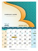 04 April Hijri 1439 to 1440  islamic calendar 2018 design template. Simple minimal elegant desk calendar hijri 1439, 1440 islamic pattern template with colorful graphic on white background
