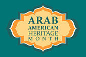 istock Arab American Heritage Month. Vector banner for social media, poster, greeting card. A national holiday celebrated in April in the United States by people of Arab origin. 1215376559