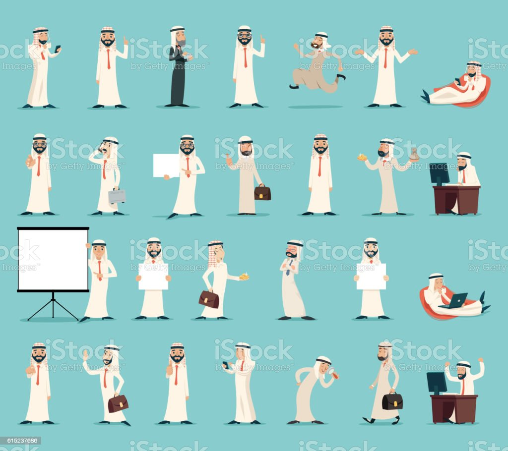 Arab Businessman Character Icons Set Retro Vintage Cartoon Design Vector vector art illustration